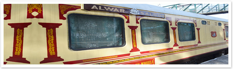 Alwar Coach